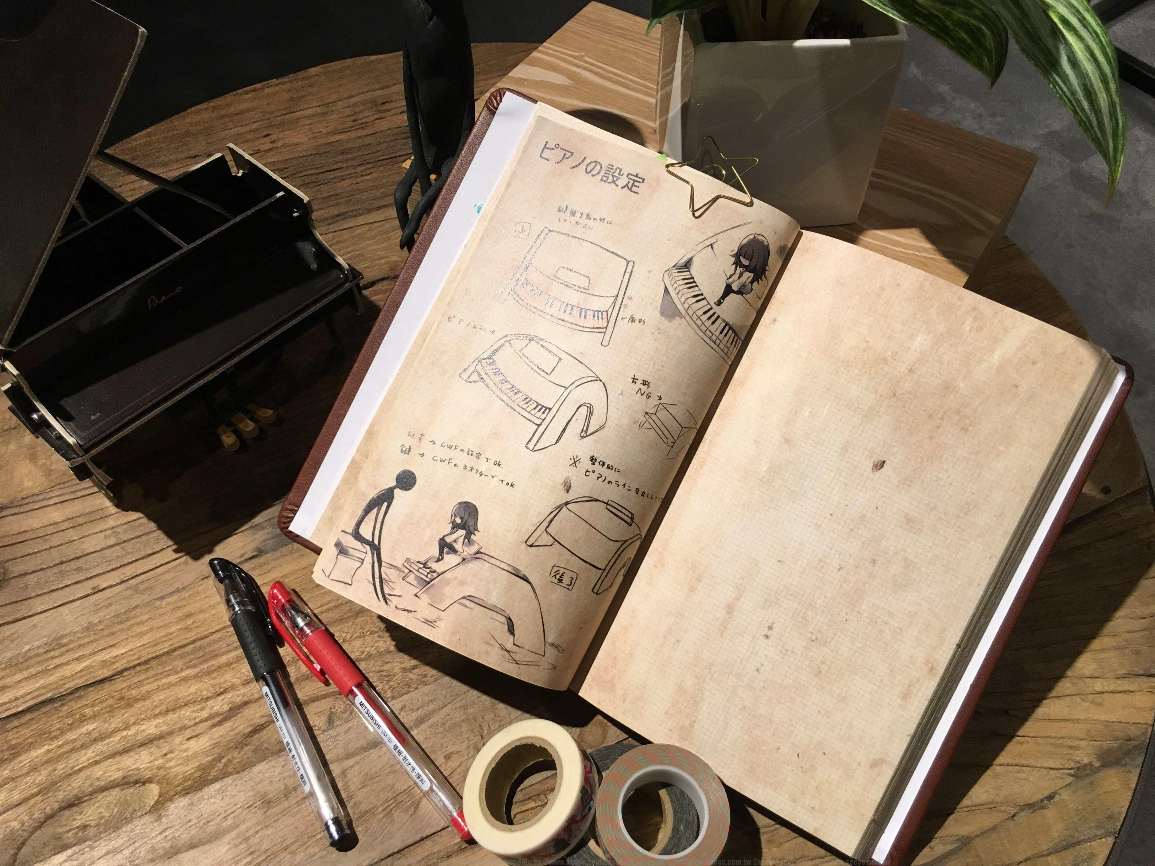 DEEMO Grpahic book
