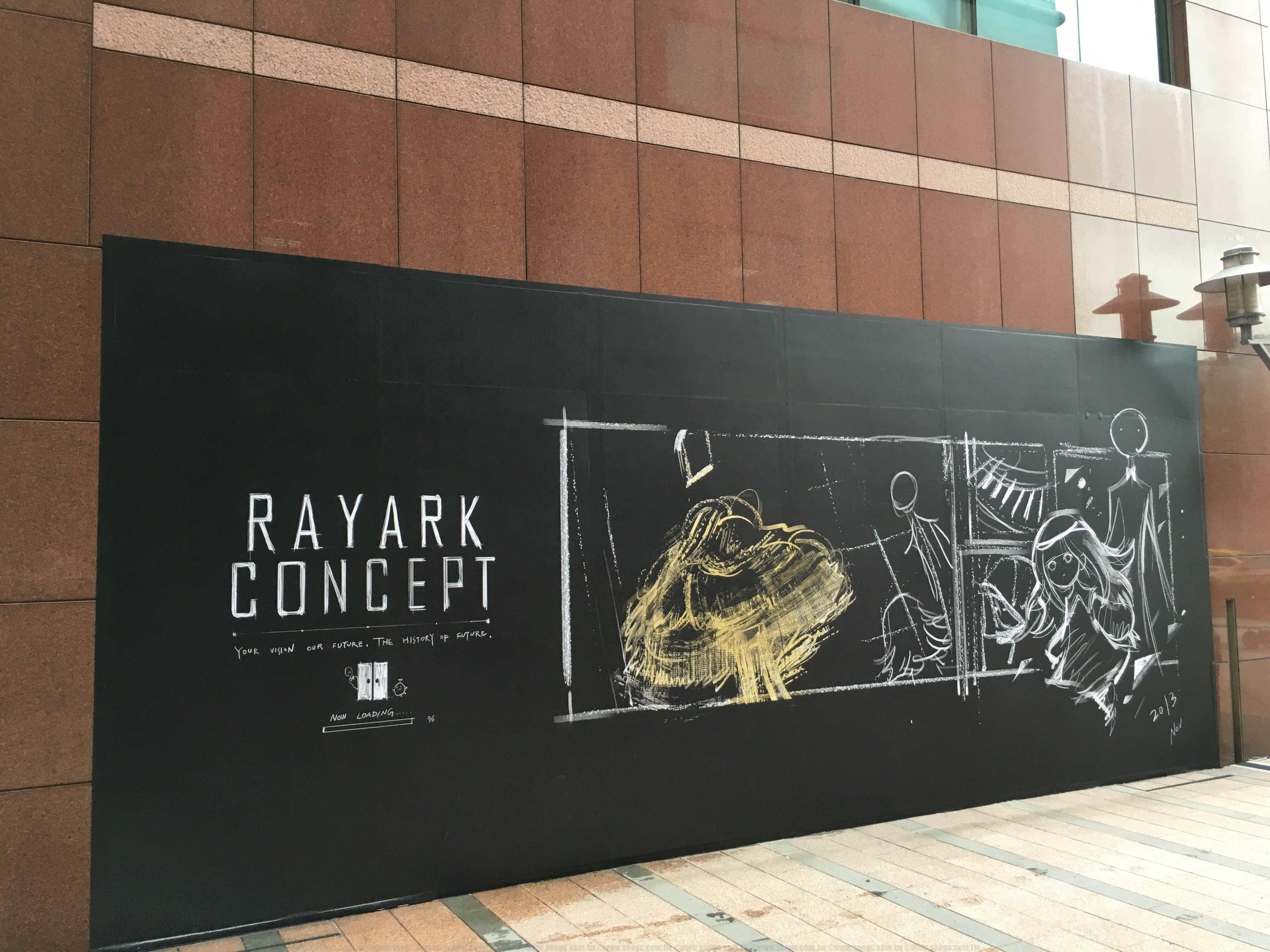 Rayark Concept 06
