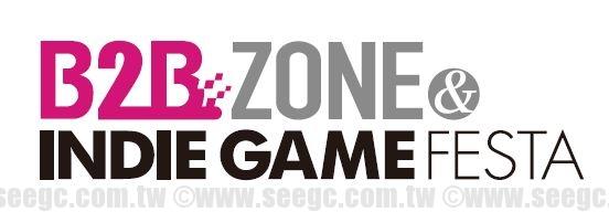 TGS B2BZONE & INDIE GAME FESTA Logo