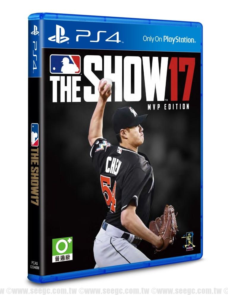 MLB17_Chen_MVP_left
