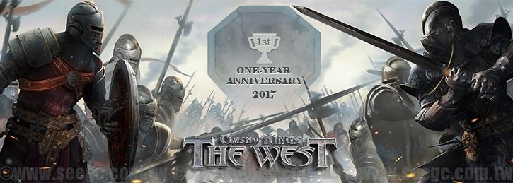 列王的紛爭:西部大陸38882_04