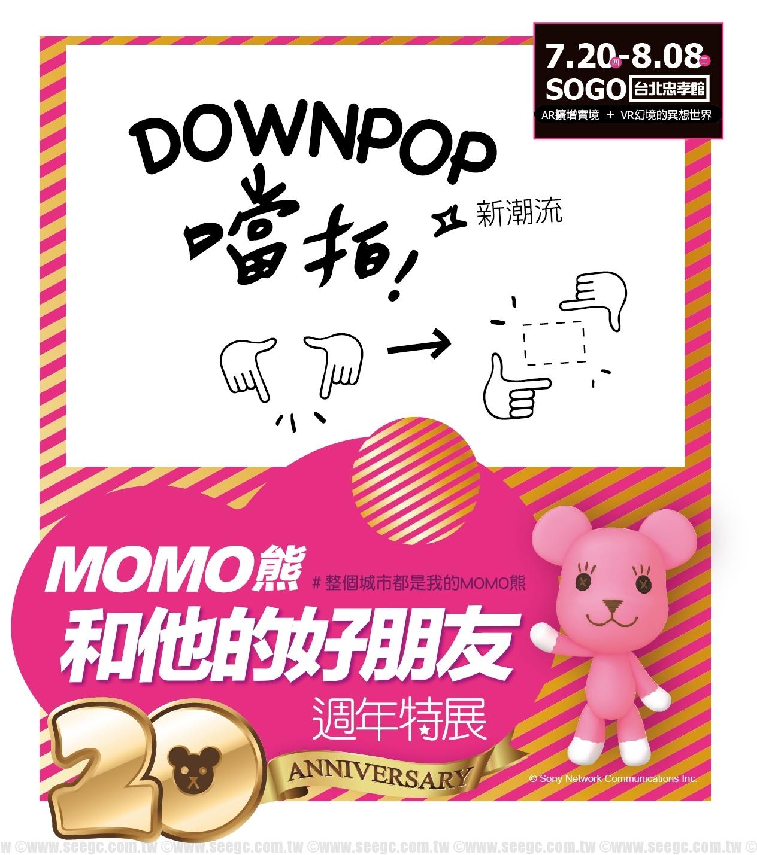 MOMO熊39163_01