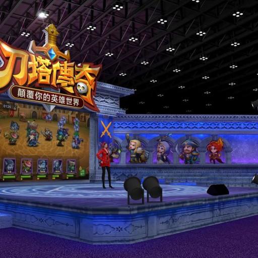 2014台北國際資訊展明日開幕,「刀塔傳奇」手遊電競旋風來襲!