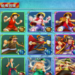 【網友投稿】King of Pirate:各職業特性分析