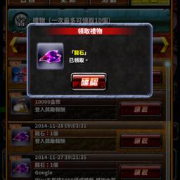 【已結束】龍族撲克