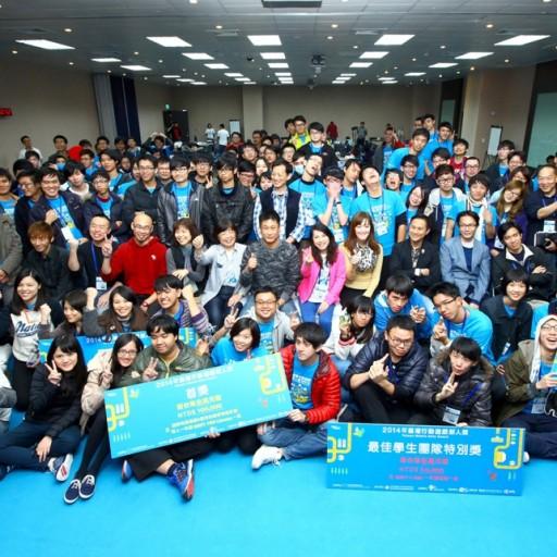 外貿協會舉辦首屆臺灣行動遊戲新人獎,連續42小時創作成果亮眼