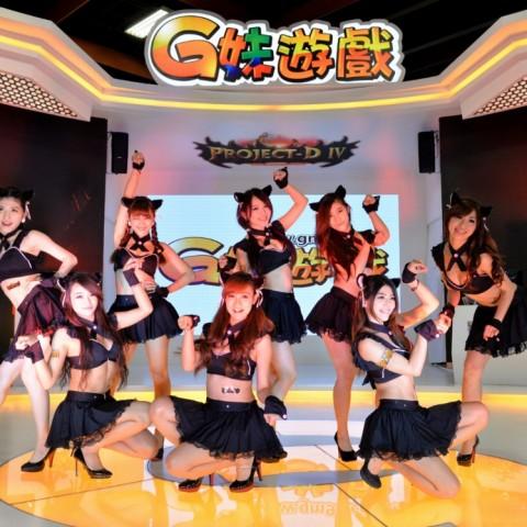 2015台北國際電玩展展況:G妹遊戲攤位(含犯規喵咪、洪棠熱舞影音)