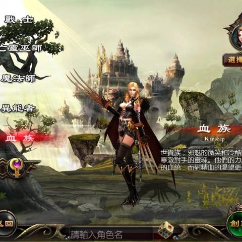《魔域天堂》iOS版本正式上線,官方遊戲指南同步公開