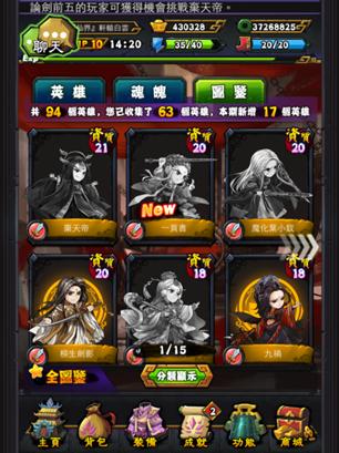 《霹靂江湖》4月重大改版發布 多樣遊戲新系統搶先披露