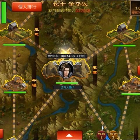 還原戰國風貌 《LINE 嬴政》近期上線,「逐鹿中原」遊戲特色介紹