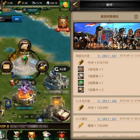 《列王的紛爭(Clash of Kings)》最強大的臺灣聯盟,改版搶先曝光