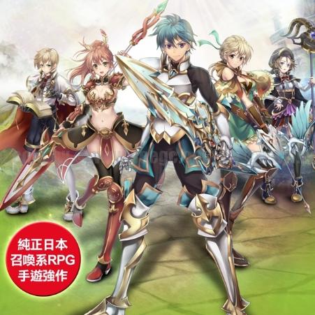 純正日本召喚系RPG手遊《UNISON聯盟-光與闇的國度》6/2啟動菁英刪檔測試