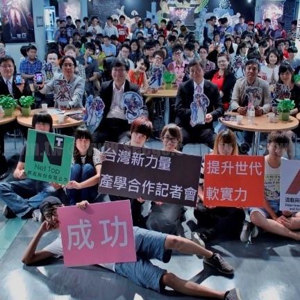 學用合一,遊戲走入校園。台灣新力量攜手共創軟經濟-網鼎暨東方產學合作記者會