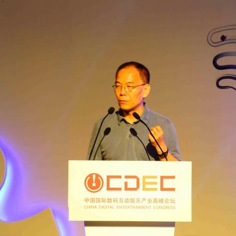 【2015CJ高峰論壇】金山軟件CEO 張宏江談「大數據、遊戲、雲」