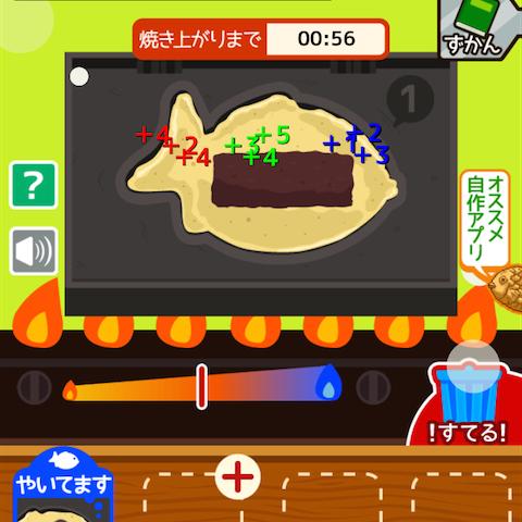 【funny game】鯛魚燒為何會潛水?重點是,這還是跑酷遊戲!?