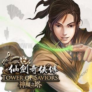 《神魔之塔》x《仙劍奇俠傳》「仙劍的緣會」!