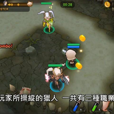 守護者獵人攻略:善用行動力,守護者練更快