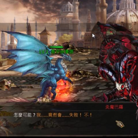龍與精靈:使用變身系統,放出全螢幕攻擊技抵抗來自地獄的侵略吧!