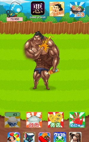 【funny game】太過無厘頭的相撲力士養成遊戲