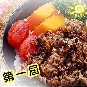 正港博弈遊戲《台灣新樂園》攜手『1767一起來吃』美食平台,下達金牌美食特派員召集令!