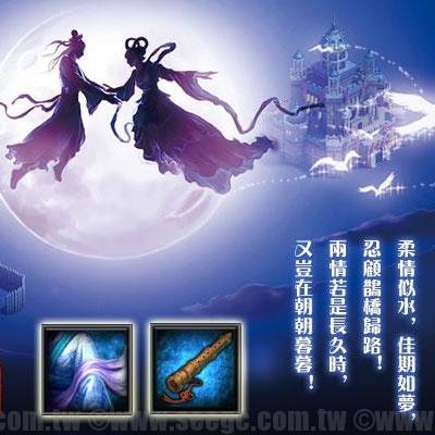 戰爭模擬遊戲《列王的紛爭》釋出雙版本七夕改版情報