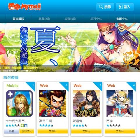 好玩家與App搜尋引擎商Fiiser合作開發遊戲新平台,引領新風潮