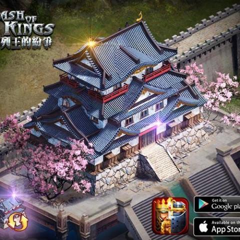 《列王的紛爭》Android 版更新,實裝「城堡裝扮奇蹟建築」並曝光新宣傳影片