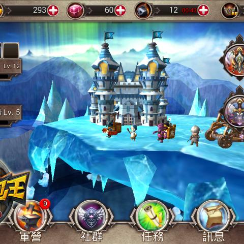 新型態3D射擊塔防手機遊戲《砰砰巨砲王》 Google Play正式上架