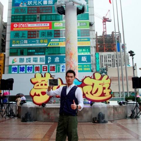 《夢幻西遊》代言人楊祐寧現身,揭開巨大金箍棒神秘面紗!
