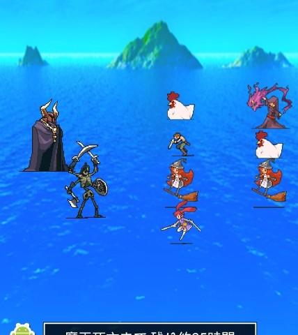 【funny game】誰來救救可憐的魔王?無法放置的遊戲出現!