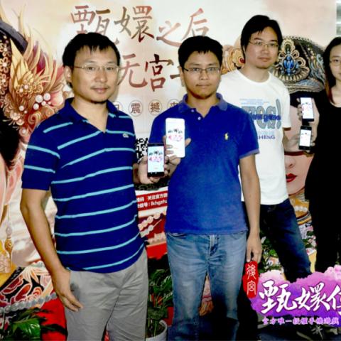 專訪《後宮甄嬛傳》製作團隊,首度曝光原劇配音遊戲影片