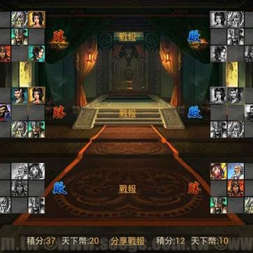戰爭策略手機遊戲《邪王傳》新版本「桃園結義」今正式上線!