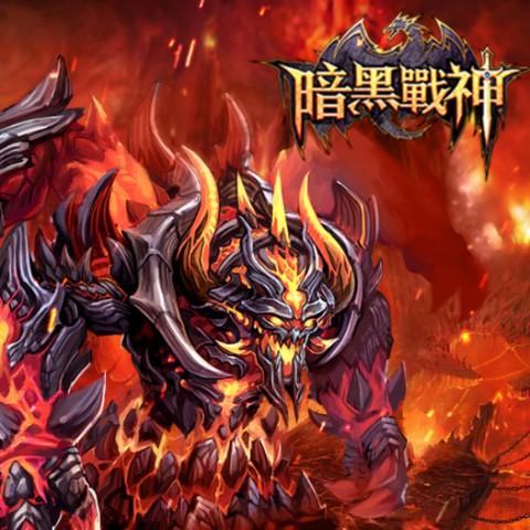 《暗黑戰神》新版本火熱來襲 全新遊戲戰鬥玩法介紹
