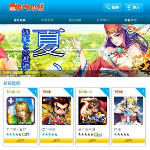 手遊劃時代創新營運模式,Mymaji平台免裝免載立即玩!