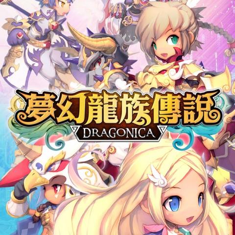 《夢幻龍族傳說》手機版全新感受,昔日冒險夢想再體驗,萌萌旋風來襲!