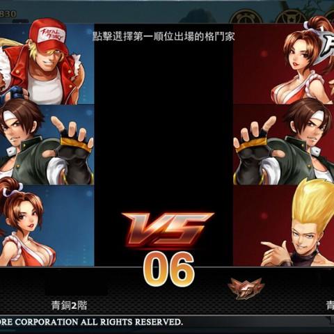 正版街機手機遊戲《拳皇97OL》iOS版正式上架,實時競技體制開啟全民格鬥