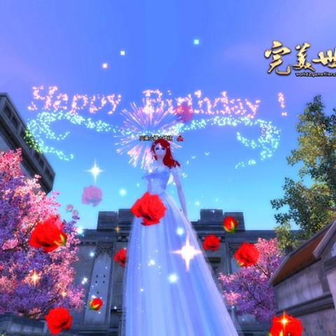 《完美世界2 Online》11月4日「血戰!金銀島」全新改版!慶祝九週年,送諸多好禮