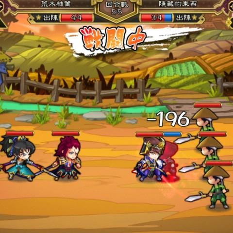 戰國GOGOGO:偏重於武將佈的強化以及佈陣的合戰遊戲