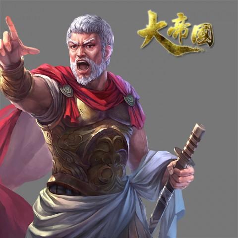 誓與羅馬終身為敵的橙品新將領「漢尼拔」強勢亂入G妹遊戲《大帝國》