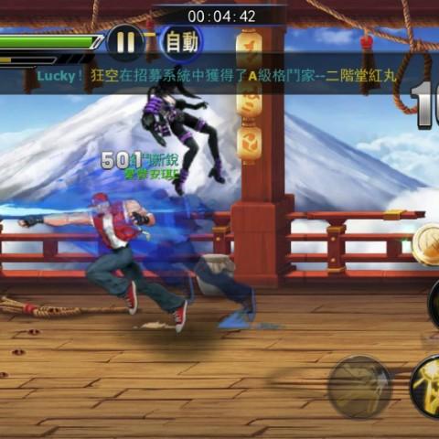 拳皇 97 OL:以格鬥天皇97為題材改編,可回味經典名作