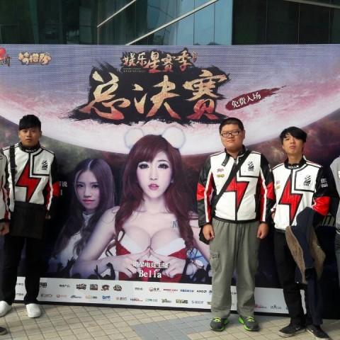 《闇三國》全新改版「硬霸戰場」正式登場 台灣代表隊奪世界賽前6強佳績