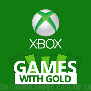 Xbox Live 金會員「Games with Gold」十一月免費遊戲陣容公佈