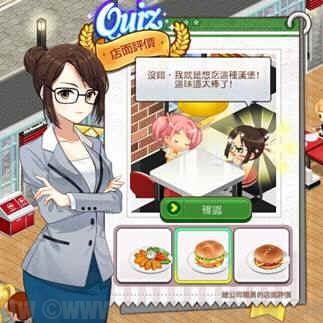 手機經營模擬遊戲《快樂餐城》釋出首部宣傳影片