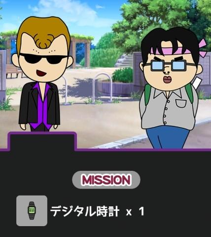 【funny game】黑道放高利貸邁向成功之路!