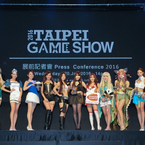 台北電玩展下週三登場!超過100款遊戲體驗!30國海外買主來台,亞太遊戲高峰會同步登場