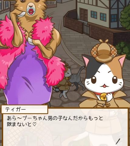 【funny game】跟著小貓維尼一起尋找殺人兇手!