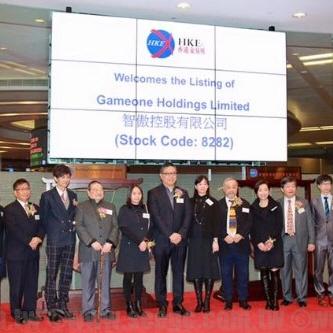 Gameone智傲集團宣佈正式於香港聯合交易所創業版(GEM)掛牌上市,旗下《闇三國》同步更名《夢三國2》並展開公測