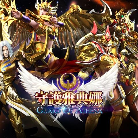《守護雅典娜》台港澳地區Efunfun與88box聯合首發,為了守護女神而Fighting!
