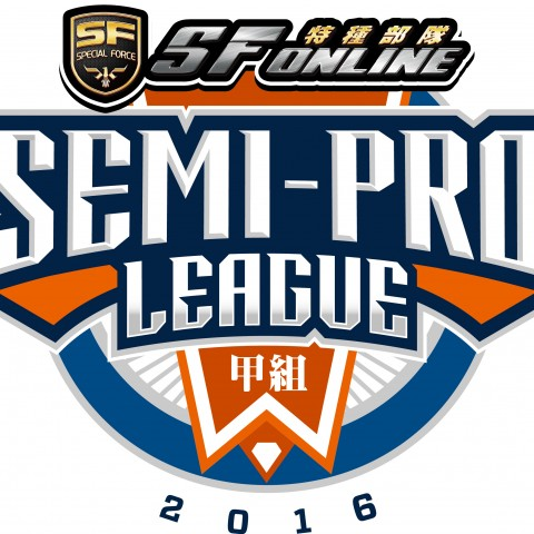 2016 SF甲組聯賽 4月23日火爆開打,賽期3月積分循環,冠亞軍將可取得世界賽門票