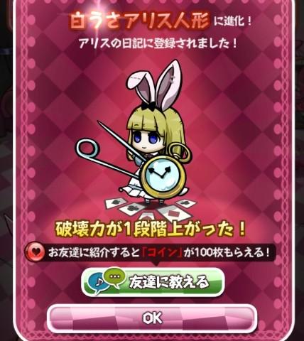 【funny game】愛麗絲童話有病!?